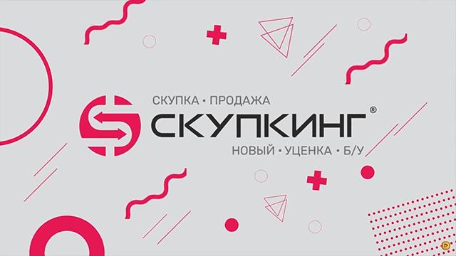 Пример рекламного ролика для онлайн магазина товаров